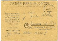 1100010: German Empire, 1872 Small shield issue - Postal stationery