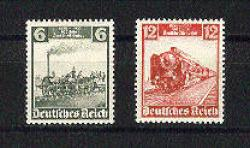 1100080: German Empire, Germania w.o. watermark