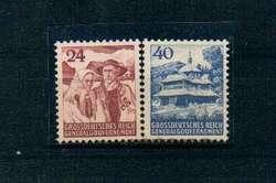 51. Asbit Auktion - Los 995