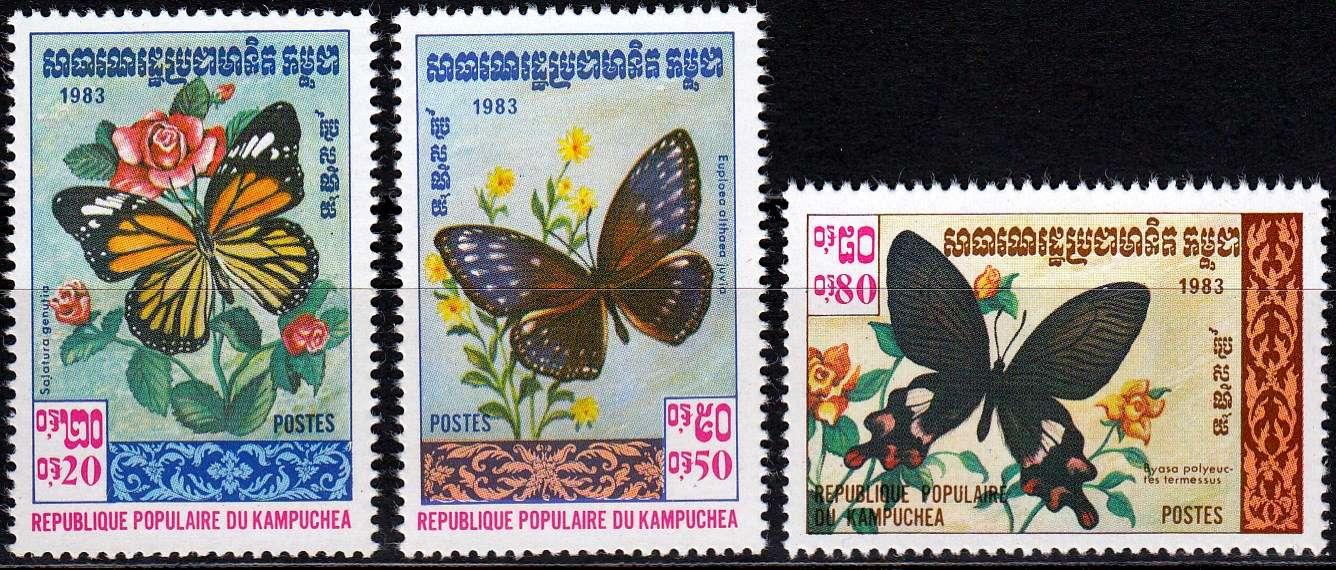 Briefmarken Sommer Cambodia Michel 462 468