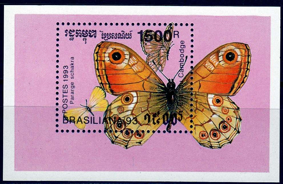 Briefmarken Sommer Cambodia Souvenir Miniature Sheetlets Michel