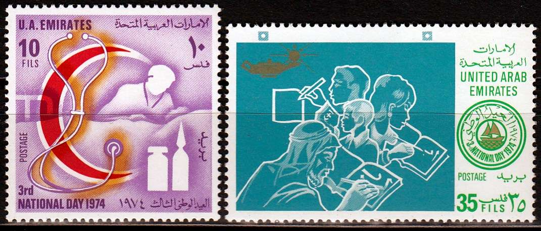 Briefmarken Sommer United Arab Emirates Michel 24 27