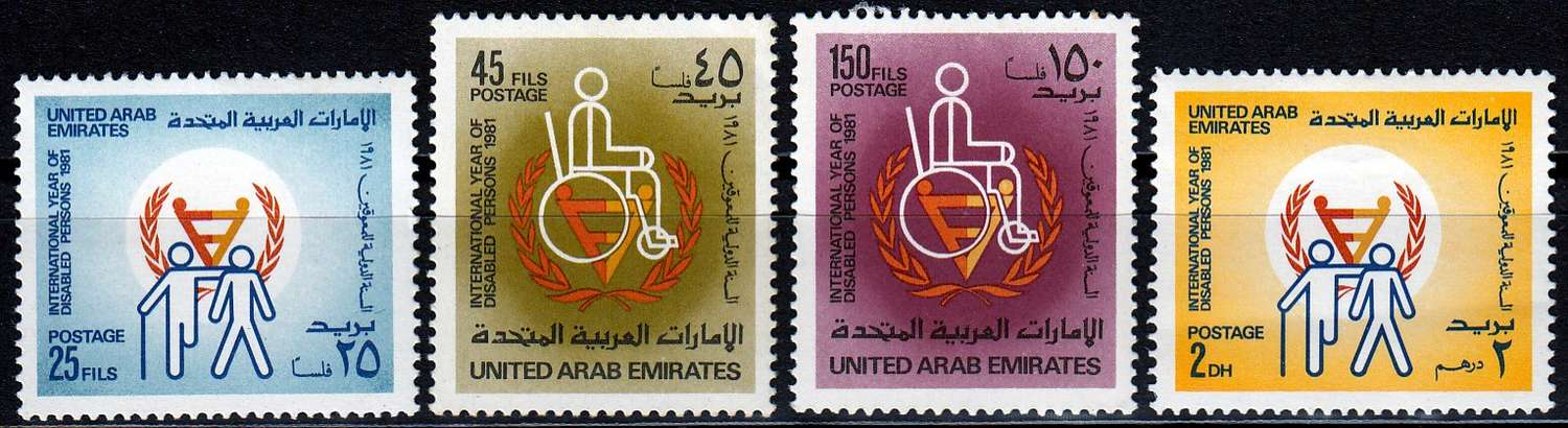 Briefmarken Sommer United Arab Emirates Michel 129 132