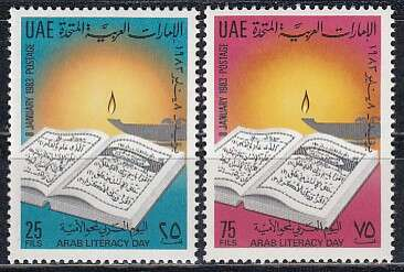 Briefmarken Sommer United Arab Emirates Michel 160 161