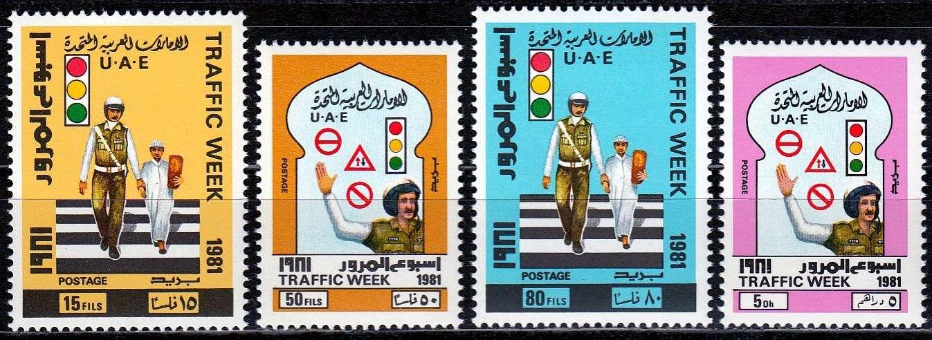 Briefmarken Sommer United Arab Emirates Michel 122 125