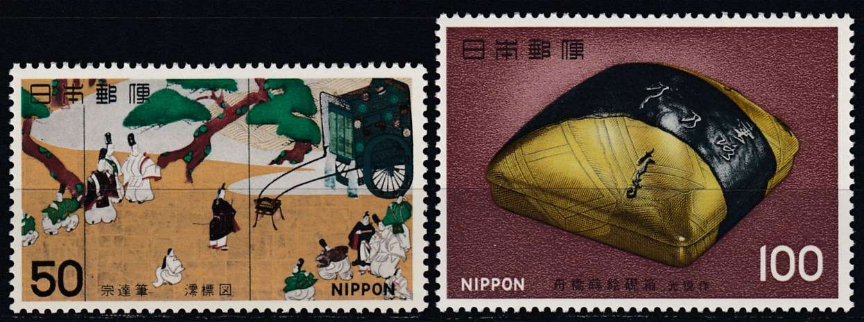 Dating-Nippon-Marken Flugzeughaken