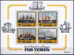 3750: Jemen Süd Jemen