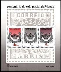 4215: Macau - Blöcke