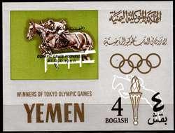 3745: Jemen Königreich - Blöcke
