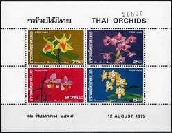 6200: Thailand - Blöcke