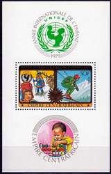 6740: Zentralafrikanische Republik - Blöcke