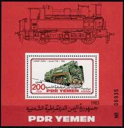 3750: Jemen Süd Jemen - Blöcke