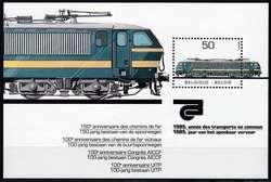 8615: Fahrzeuge, Eisenbahn