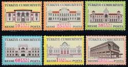 6355: Türkei - Dienstmarken