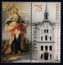 6515: Ukraine