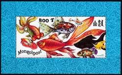 4485: Mongolei - Blöcke