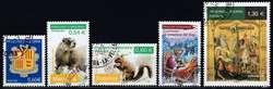 1670: Andorra Französische Post - Jahrgänge