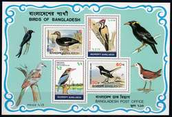 1785: Bangladesh - Blöcke
