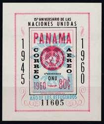 4885: Panama - Blöcke