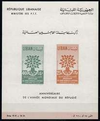 4160: Libanon - Blöcke