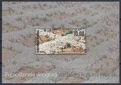 4085: Kroatien - Blöcke