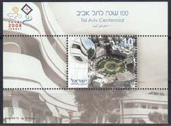 3355: Israel - Blöcke