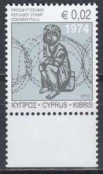 6755: Zypern - Zwangszuschlagsmarken