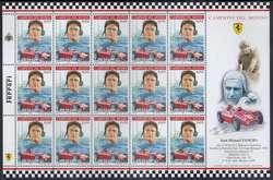 861018: Fahrzeuge, Autos, Ferrari