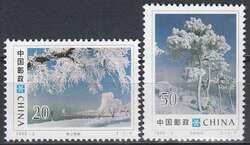 541010: Natur, Bäume, allgemein