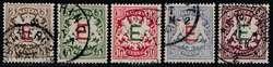 15: Altdeutschland Bayern - Dienstmarken