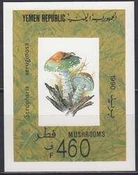 3755: Jemen Republik - Blöcke