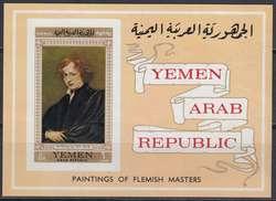 3740: Jemen  Nord  - Blöcke