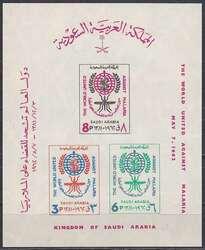 5605: Saudi Arabien - Blöcke