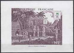 2735: Französisch Polynesien - Blöcke