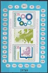 2010: Bulgarien - Blöcke
