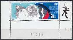2680: Französische Gebiete in der Antarktis