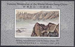 6255: Tonga - Blöcke