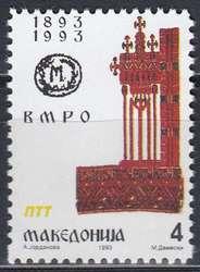 4420: Mazedonien