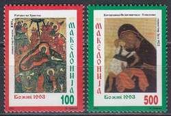 681020: Religion, Christliche, Weihnachten