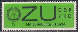 1380: DDR - Dienstmarken