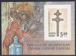 6705: 白俄羅斯