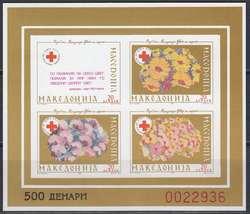 4420: Mazedonien - Zwangszuschlagsmarken