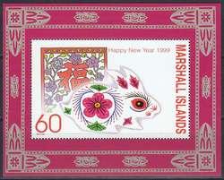 4395: Marshall Inseln - Blöcke
