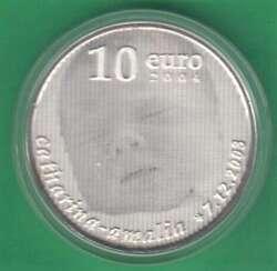 40.360.210.30: Europa - Niederlande - Euro Münzen  - Sonderprägungen