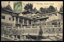 4295: Malaiische Staaten Penang - Besonderheiten