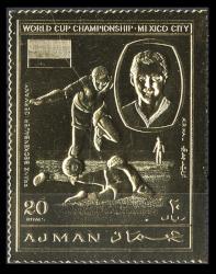 1540: アジュマーン