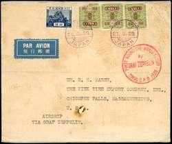 982536: Zeppelin, Zeppelinpost LZ 127, Weltrundfahrt 1929