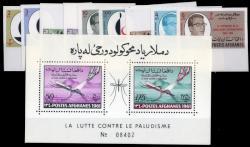 1600: Afghanistan