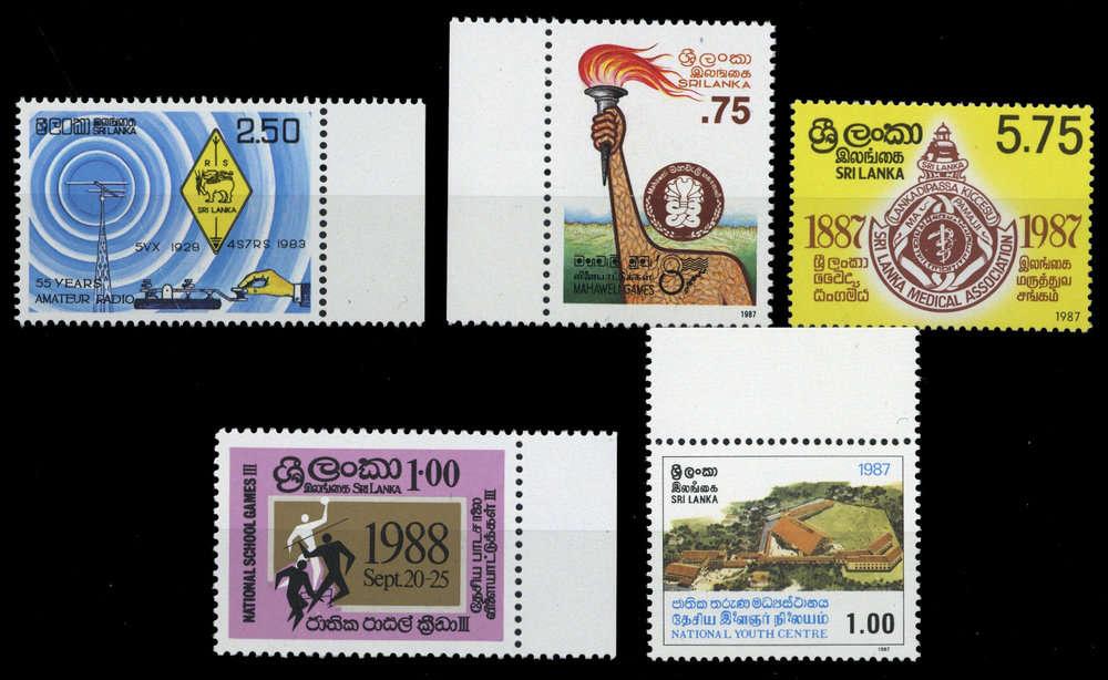 Deutsche Briefmarken Aktiengesellschaft Sri Lanka Michel 603 Ua