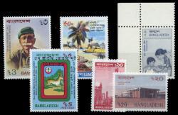 1785: Bangladesh